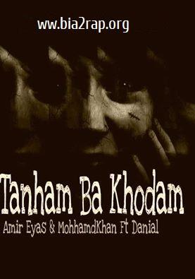 Mohammad(Khan) Ft Amir Ai - Tanham Ba Khodam
