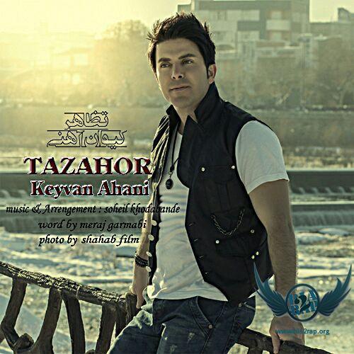 Keyvan Ahani - Tazahor