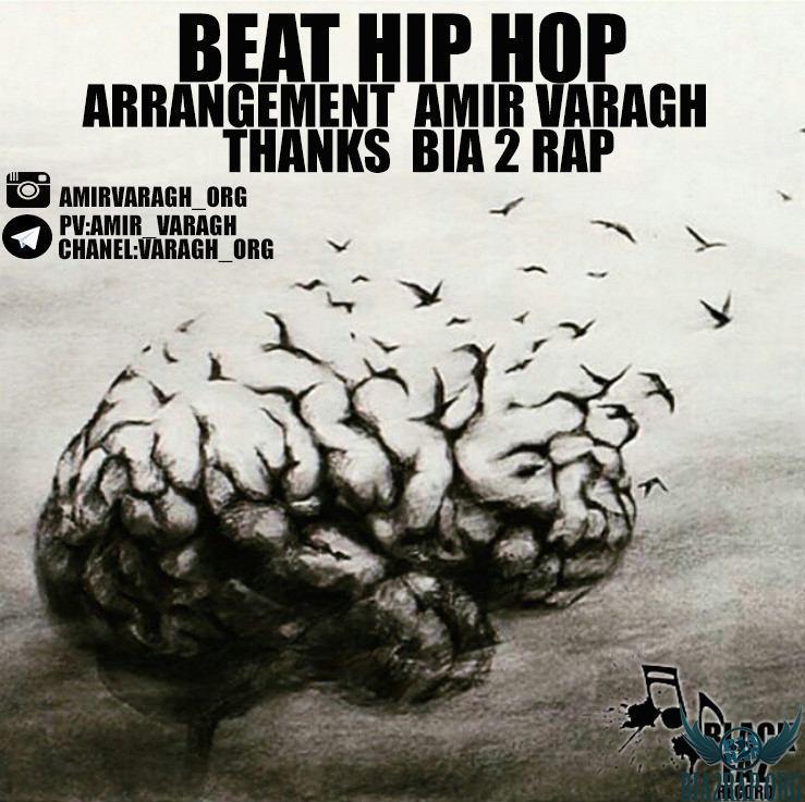 Amir Varagh - Beat Hip Hop 1