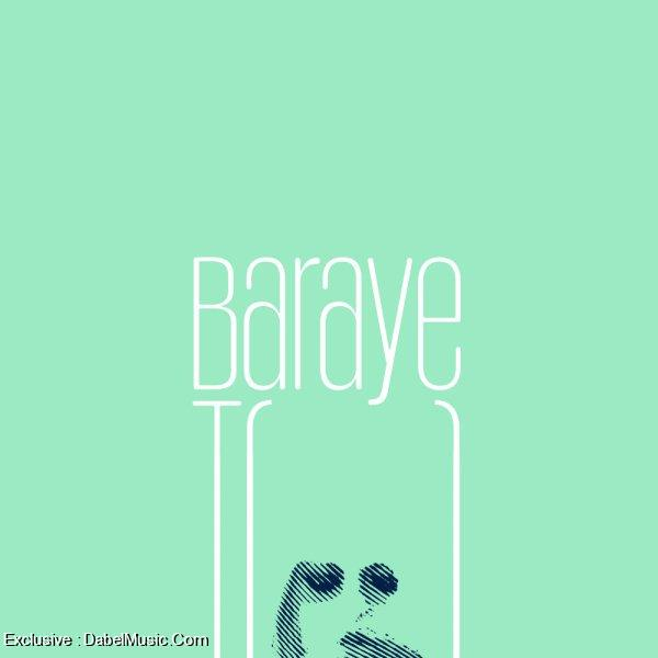 Gdaal Ft. The Don and Ahu - Baraye To