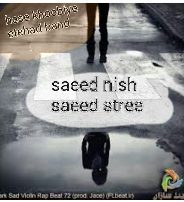Saeed Nish And Saeed Stree - Hese Khoobie