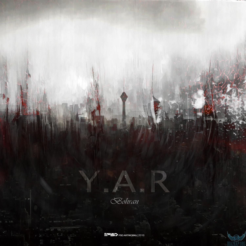 Bohran - Yar