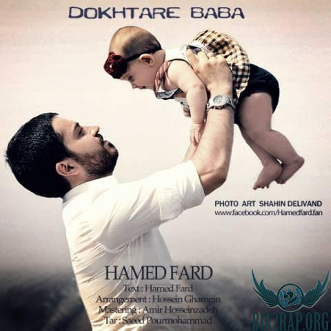Hamed Fard - Dokhtare Baba (Video)