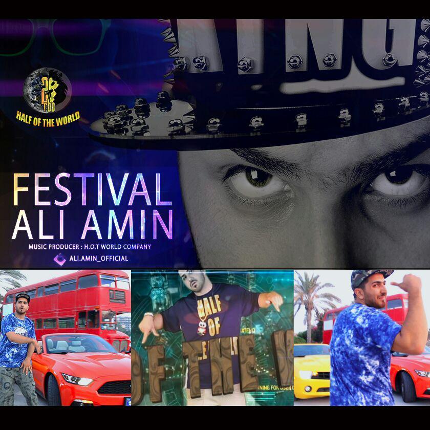 Ali Amin - Festival