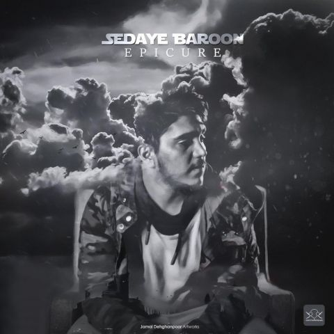 EpiCure Band - Sedaye Baroon