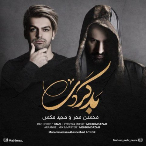 Mohsen Mehr And Majid Max - Bad Kardi