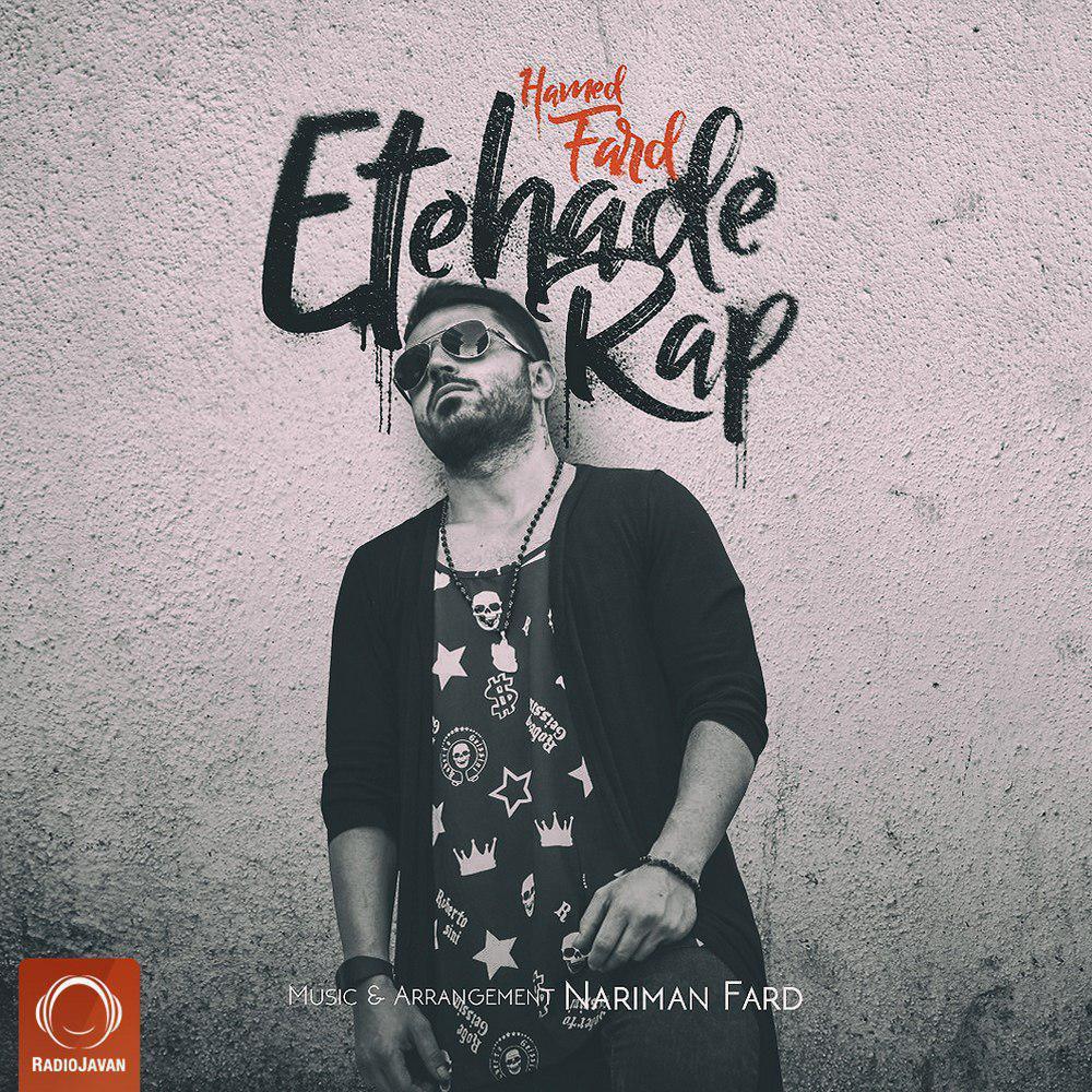 Hamed Fard - Etehade Rap