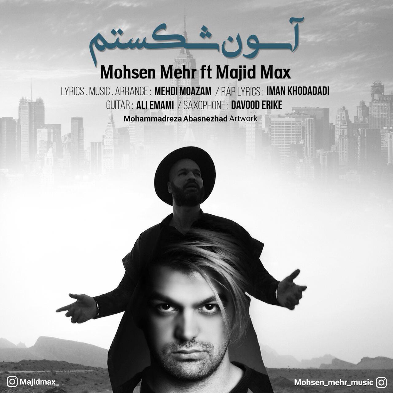 Mohsen Mehr Ft Majid Max - Asoon Shekastam