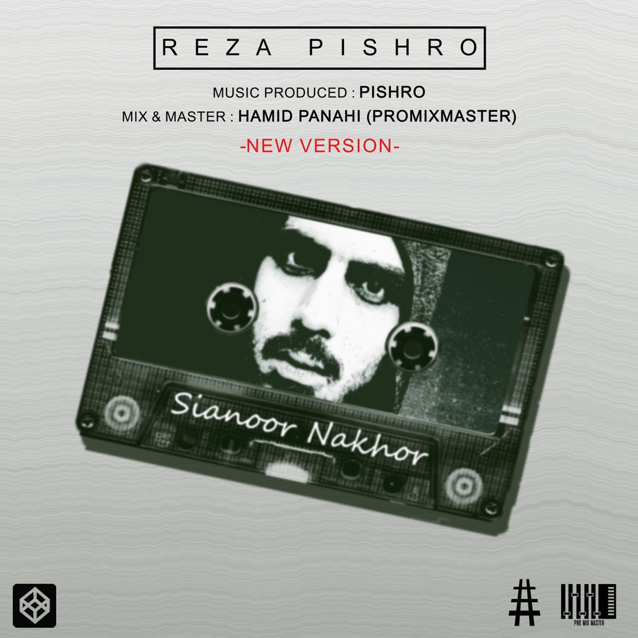 Reza Pishro - Sianoor Nakhor (New Version)
