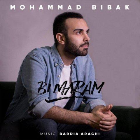 Mohammad Bibak - Bi Maram
