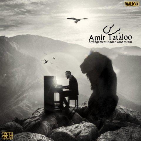 Amir Tataloo - Beres