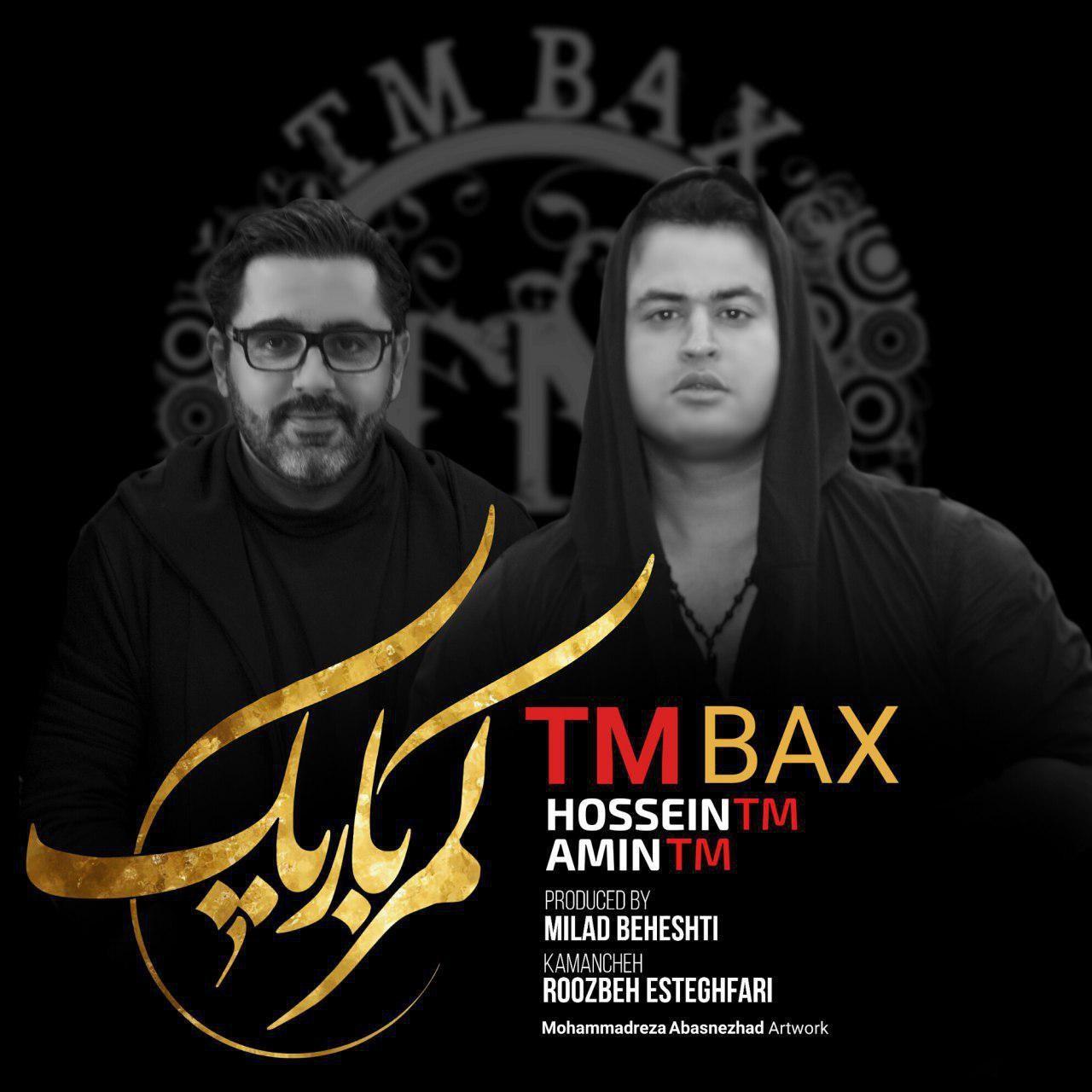TM Bax - Kamar Barik