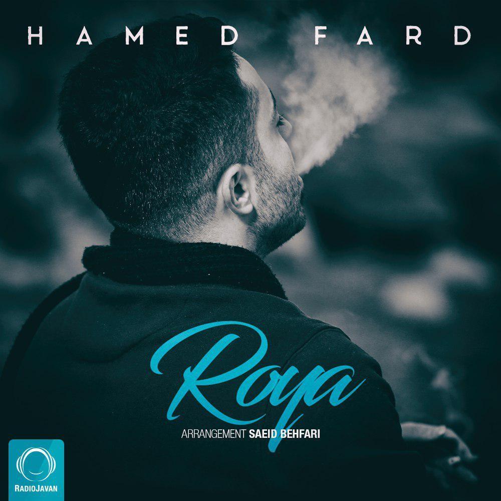 Hamed Fard - Roya