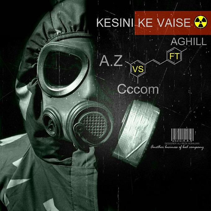 A,z And Cc.come Ft Aghill - Kesi Ni Ke Vaise