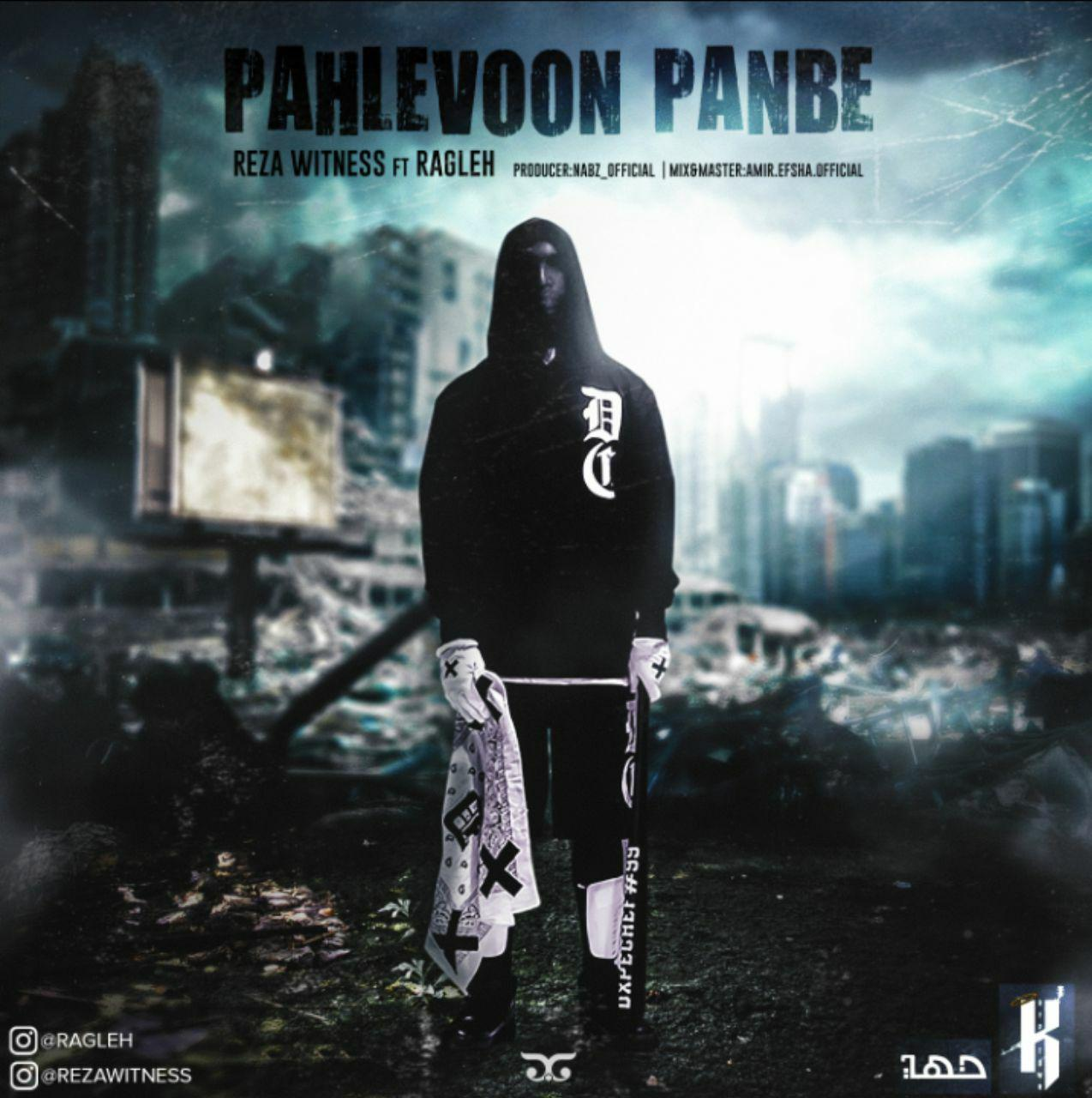 Witness Ft Ragleh - Pahlevon Panbe