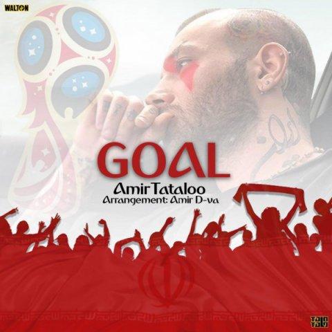 Amir Tataloo - Goal