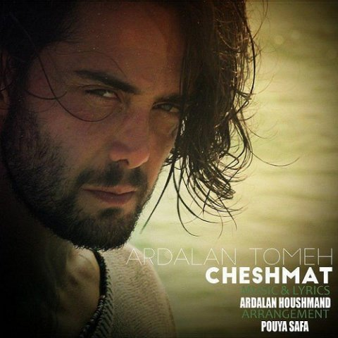 Ardalan Tomeh - Cheshmat