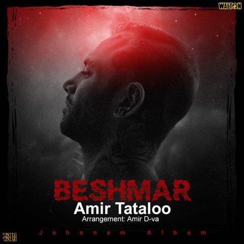 Amir Tataloo – Beshmar