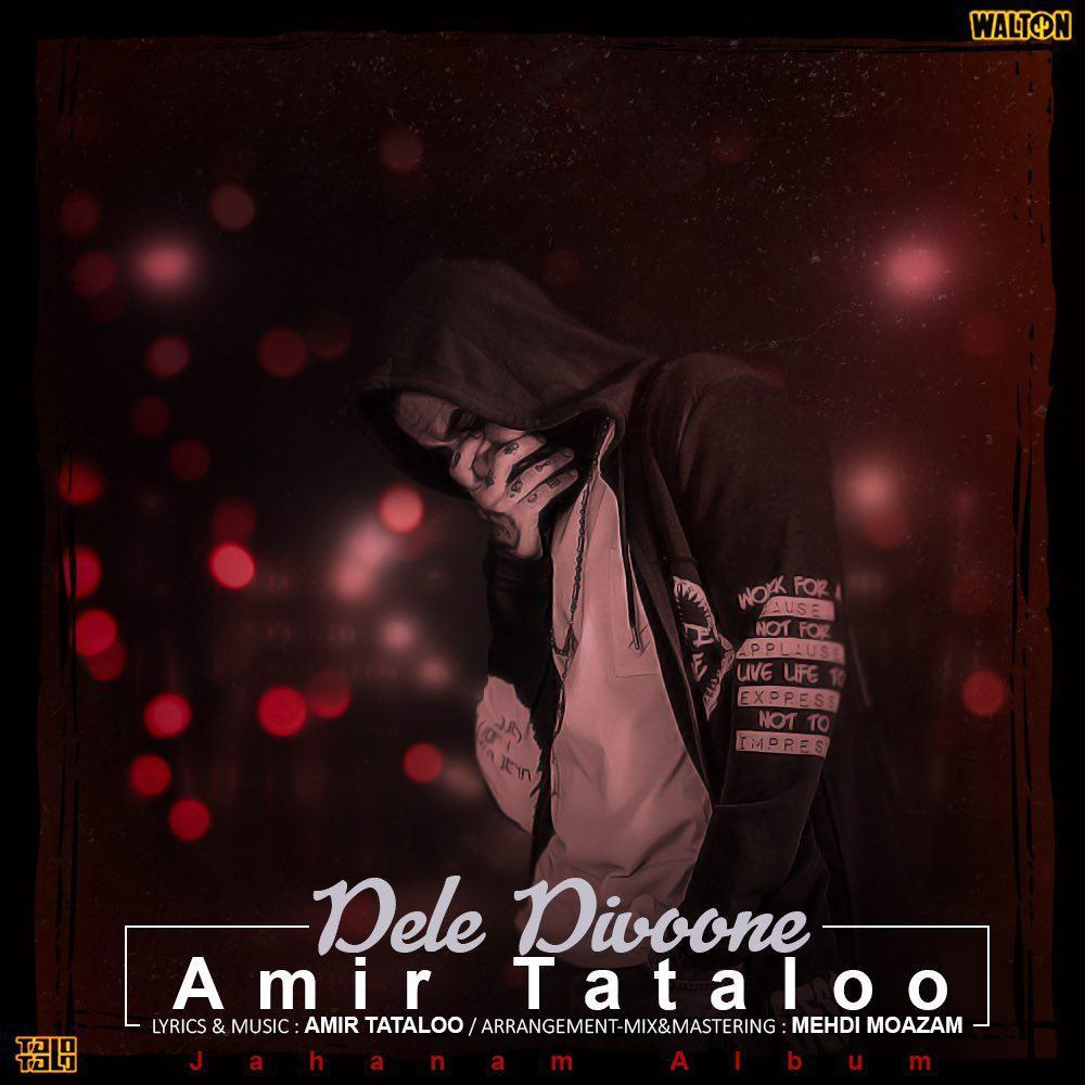Amir Tataloo - Dele Divooneh