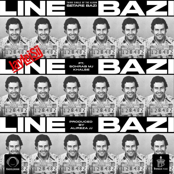 Jay Lei Sij - Line Bazi (Ft Sohrab MJ & Sepehr Khalse)