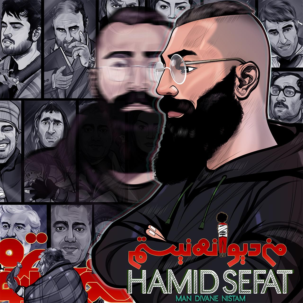 Hamid Sefat - Man Divane Nistam