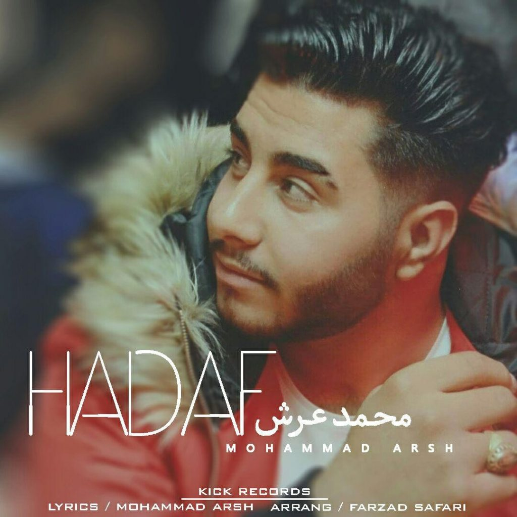 Mohammad Arsh– Hadaf