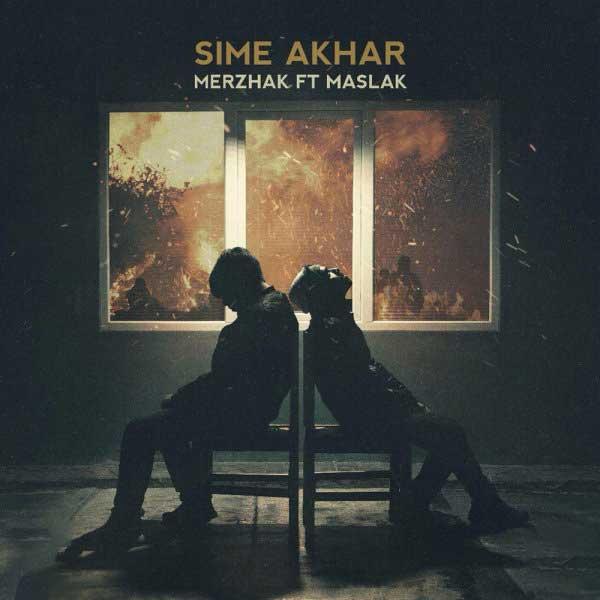 Merzhak - Sime Akhar (Ft Maslak)
