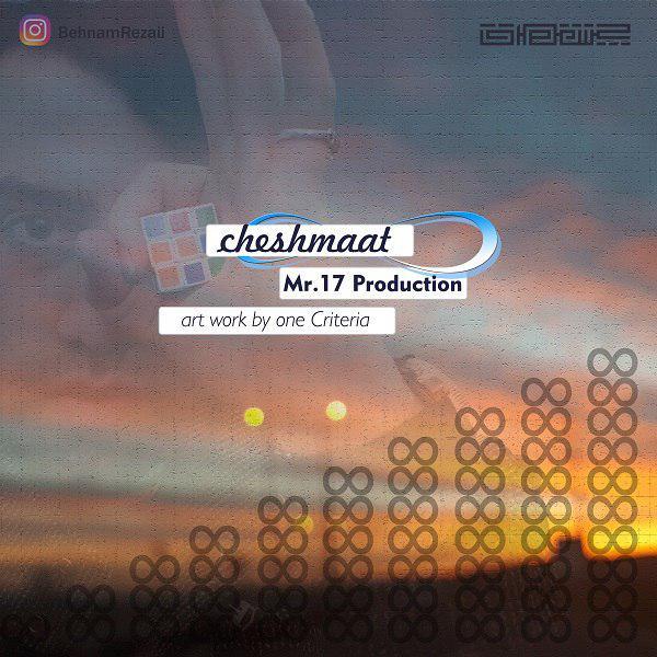 Mr 17 – Cheshmaat
