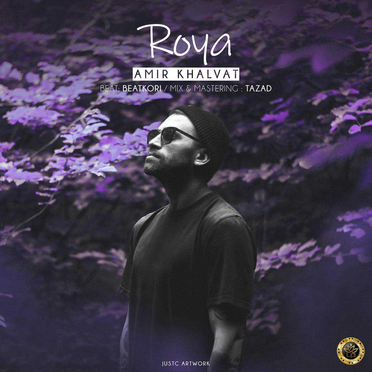 Amir Khalvat - Roya