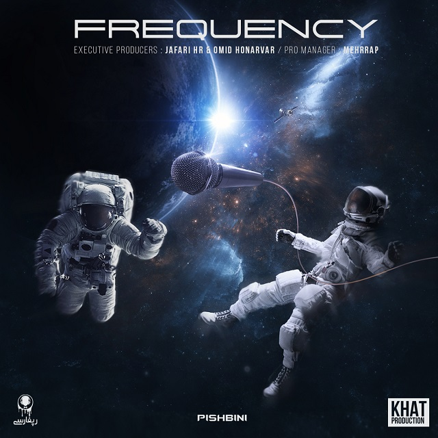 Various Artists - Frequency
