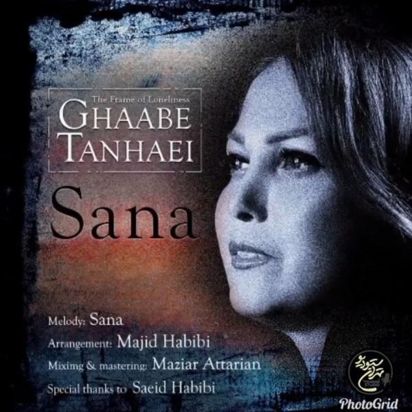 Sana - Ghaabe Tanhaei