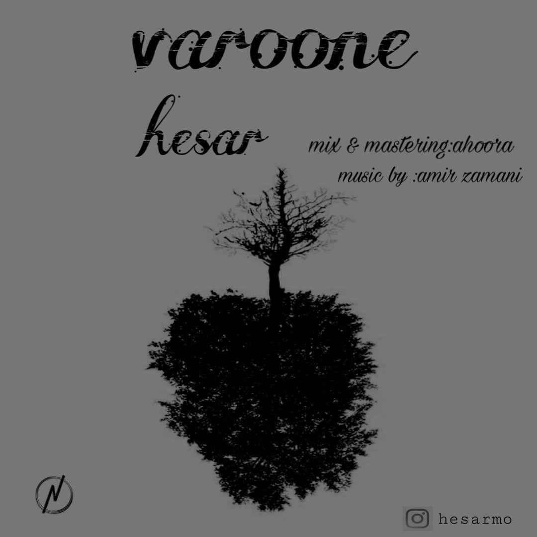 Hesar - Varoone