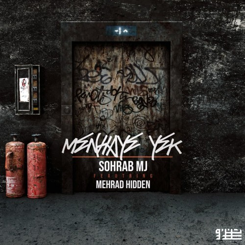 MJ Ft Hidden – Menhaye Yek