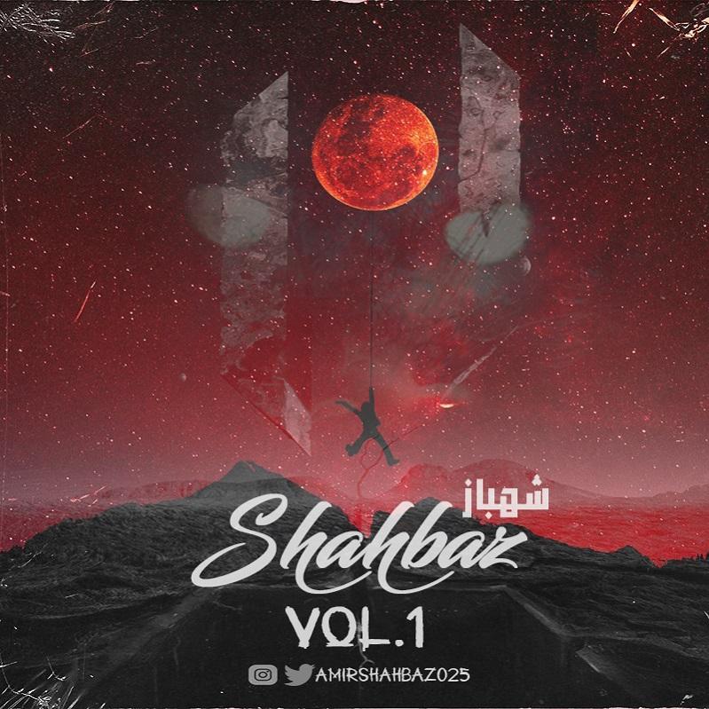 Shahbaz - Shahbaz Vol1