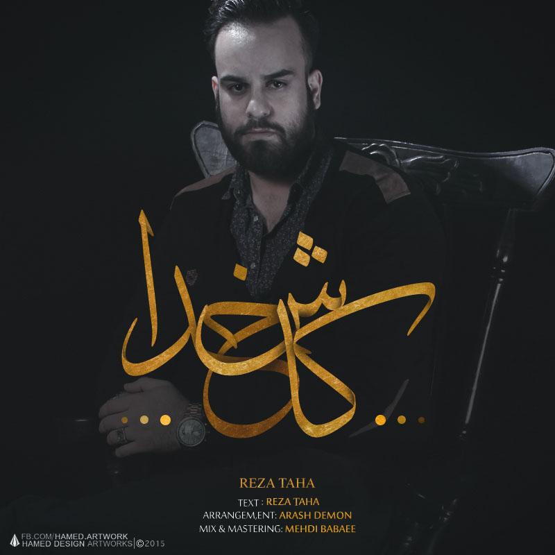Reza Taha - Kash Khoda