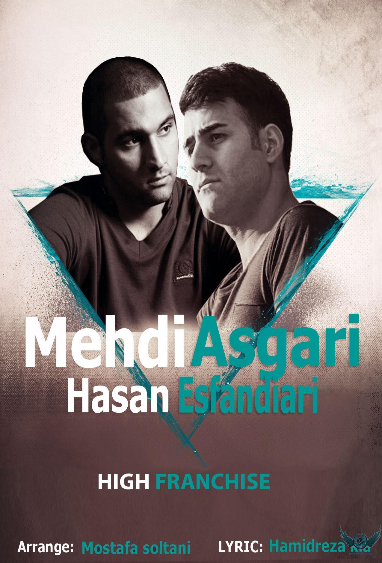 Mehdi Asgari – Hich franhise