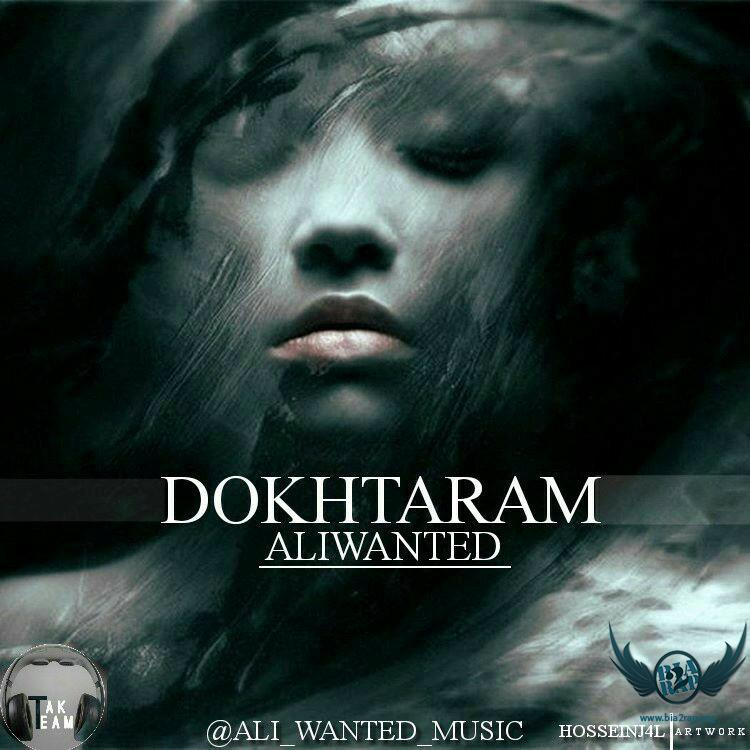 Wanted - Dokhtarm